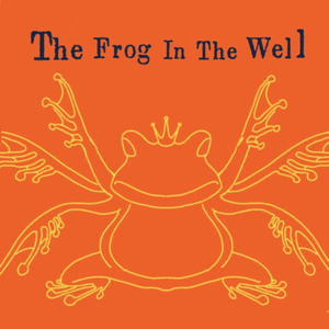 (CD・通常版)アルバム「The Frog In The Well」
