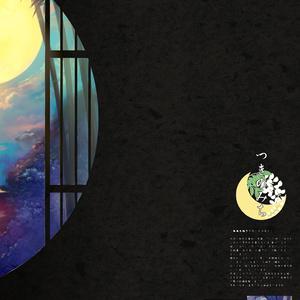 【✨C96✨】きものえさん(会場特典本セット)