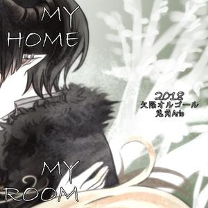 密契フィオーレ二次創作 MY HOME MY ROOM