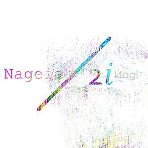 Nageia/2𝑖
