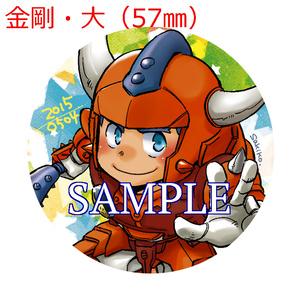 缶マグネット(金剛)