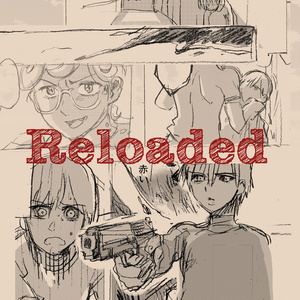 Reloaded(リゾット過去捏造ラフ本)