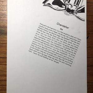 【万年筆画 手書きカラオケ 原画】Sia Chandelier