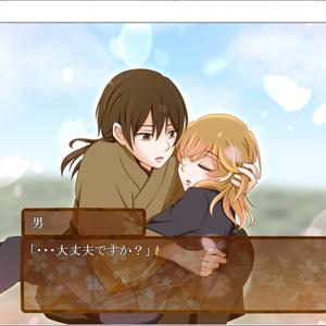 【乙女ゲーム】恋愛のすゝめ