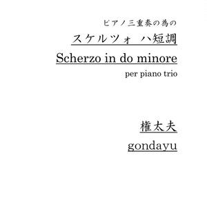 Scherzo_ Score