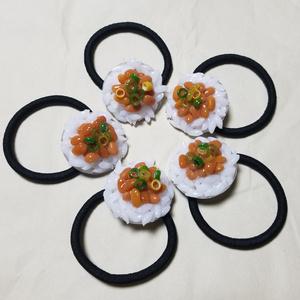 納豆ご飯のヘアゴム