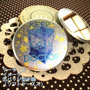 ドクター・フー缶バッジ型ミラー