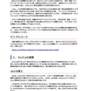kinyou_benkyokai vol.1 電子版のみ