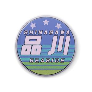 品川シーサイド - イメージ缶バッジ
