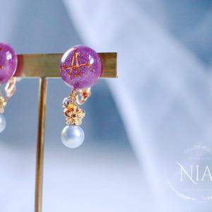Candy collar earring