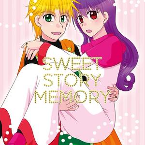 SWEET STORY MEMORY