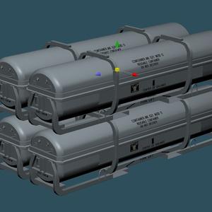 海上自衛隊 装備収納ケース