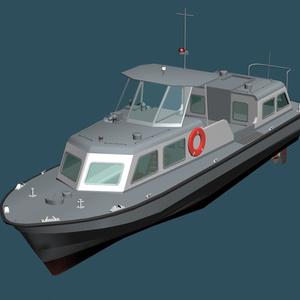 海上自衛隊 11m 交通艇(内火艇)A