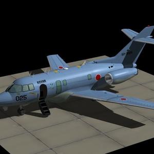 航空自衛隊 救難航空機 U-125A