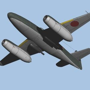 日本海軍 中島実験特殊攻撃機 橘花