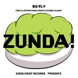 ZUNDA!(画集&CD-Rセット)