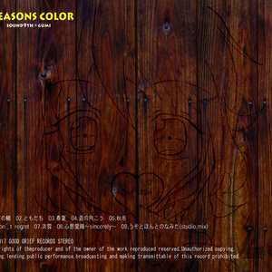 4 seasons color