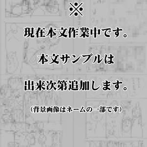 アニメの本2【予約受付中】