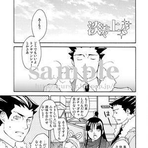 Re:NARUMAYO/再総集編【イベント・BOOTH限定】
