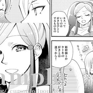 +5【イベント・BOOTH限定】【再版中】