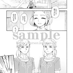 勇者と騎士と姫と姫