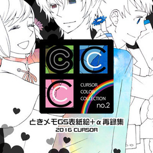 CCC no.2【BOOTHのみ】