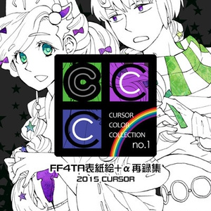 CCC no.1【BOOTHのみ】
