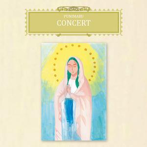 ぷにまる - コンサート(CD)