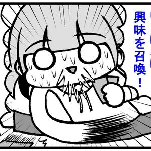 2019新作Tシャツ【好感度エンド】