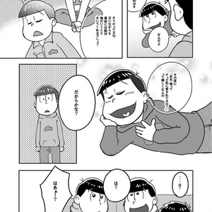 HAPPY BIRTHDAY DEAR 俺たち!