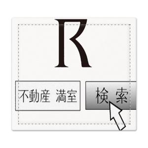 リシェス捺印マット