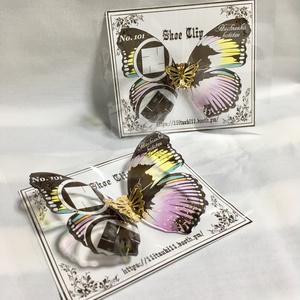 蝶型シューズクリップ 蜂須賀虎徹