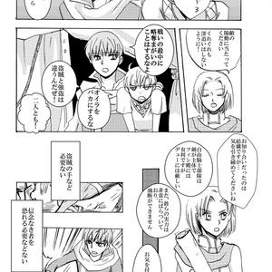 【FE】シューラルーン4