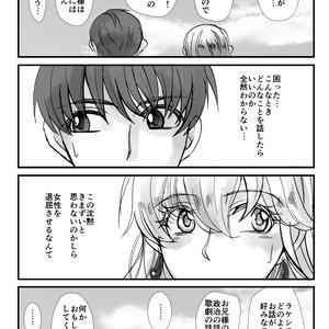 【FE】シューラルーン5
