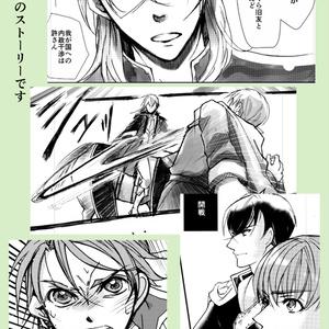 【FE】シューラルーン6