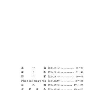 Rampopium 2