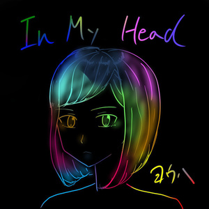 In My Head (CD版)