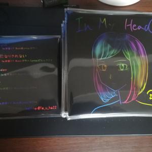 In My Head (CD版)
