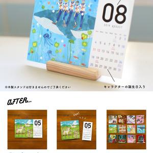 315 Calendar (2019.2-2020.1)