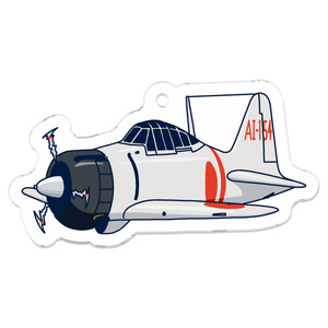 日本海軍 零式艦上戦闘機21型 真珠湾攻撃 【WW2軍用機アクキー】