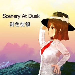 Scenery At Dusk