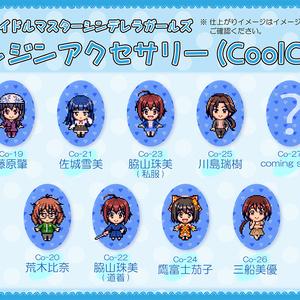 【レジンアクセサリー】Cool-C : アイドルマスターシンデレラガールズ