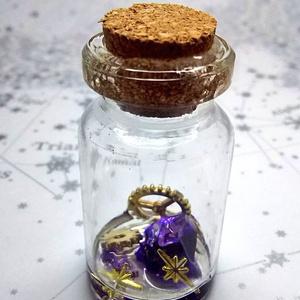 紫星石の瓶詰め