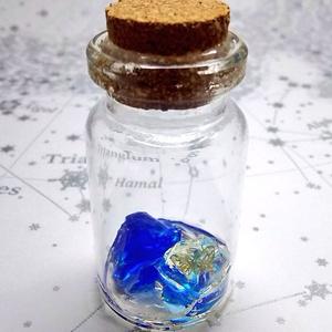 碧星石の瓶詰め