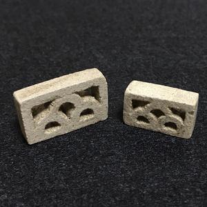 ミニ透かしブロック 2個セット よくある柄A