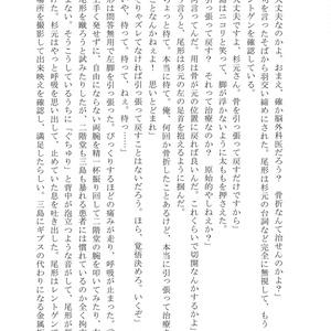 【金カム】おうちに帰ろう【尾杉】