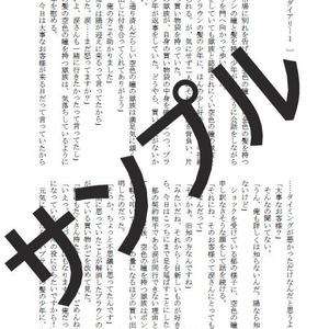 ダイアローグ―月歌奇譚 太極伝奇 3―