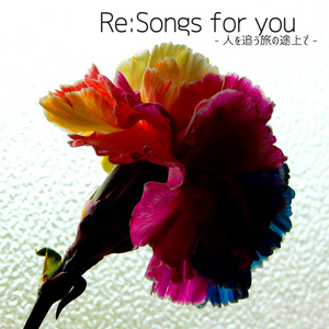 MGCR0001 Re:Songs for you -人を追う旅の途上で-