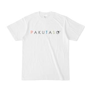 ぱくたそTシャツ(ホワイト)