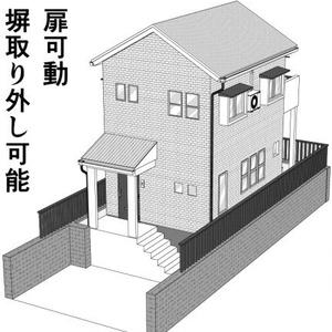 一軒家3D素材【コミスタ・クリスタ】